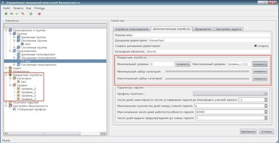 http://www.nnre.ru/kompyutery_i_internet/cifrovoi_zhurnal_kompyuterra_68/i609608astra-linux-smolensk-mandatory-settings.jpg