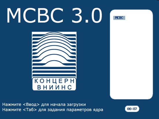 http://www.nnre.ru/kompyutery_i_internet/cifrovoi_zhurnal_kompyuterra_68/i609608msvs-boot-screen.jpg