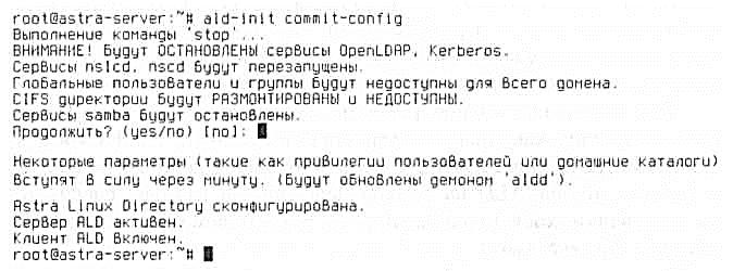 C:\Users\SVETLANA\AppData\Local\Temp\FineReader12.00\media\image32.jpeg