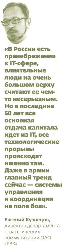 http://www.rusrep.ru/images/upload/253475_photo.jpeg