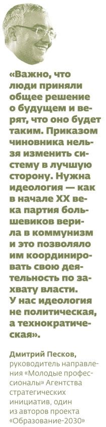 http://www.rusrep.ru/images/upload/253477_photo.jpeg