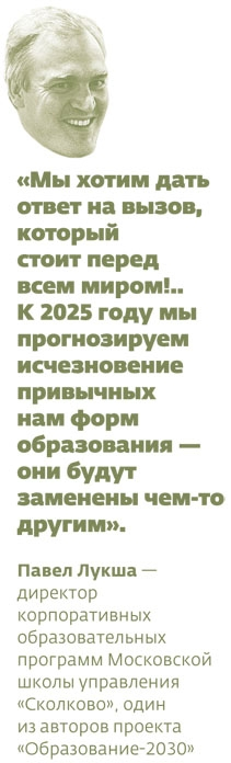 http://www.rusrep.ru/images/upload/253478_photo.jpeg